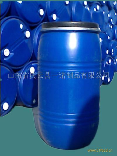 供应125l塑料桶