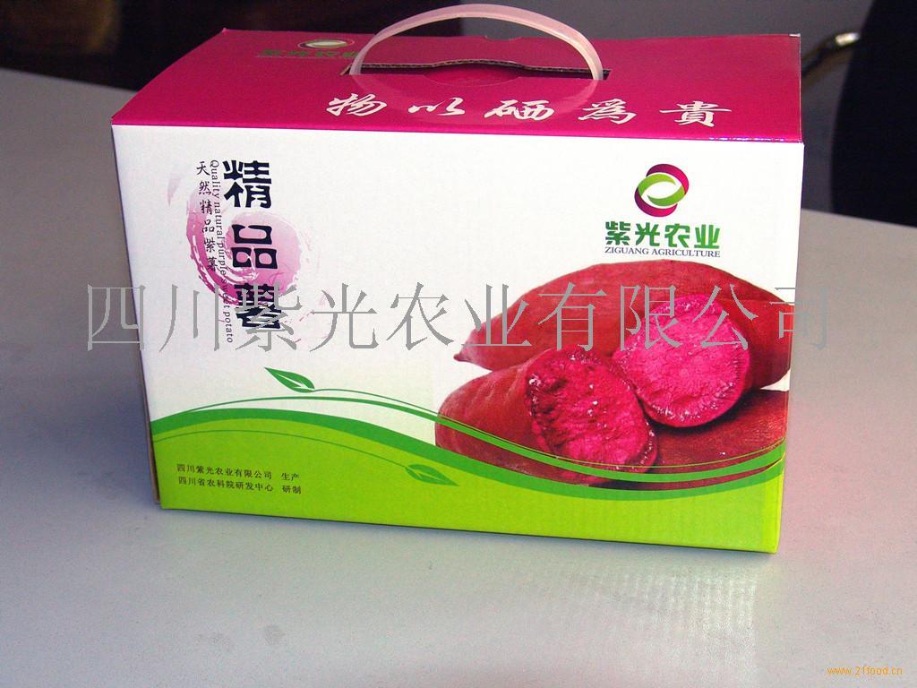 紫薯礼品薯; 成都水果包装|成都水果包装设计|成都水果包装厂家