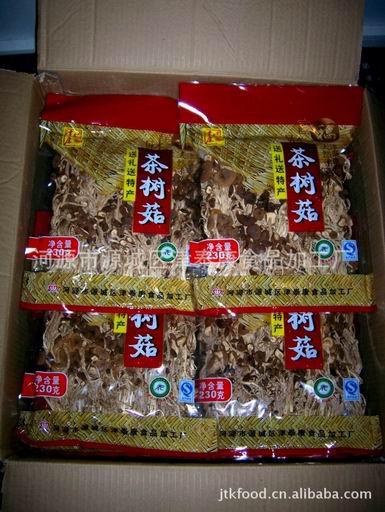 茶樹菇250克