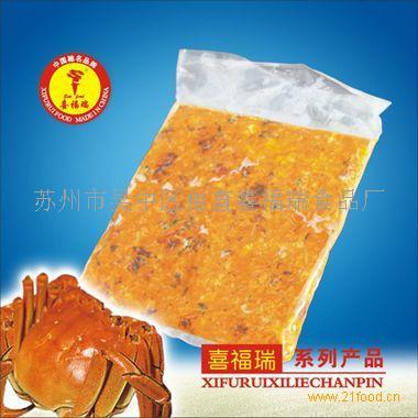 供应冷冻蟹黄