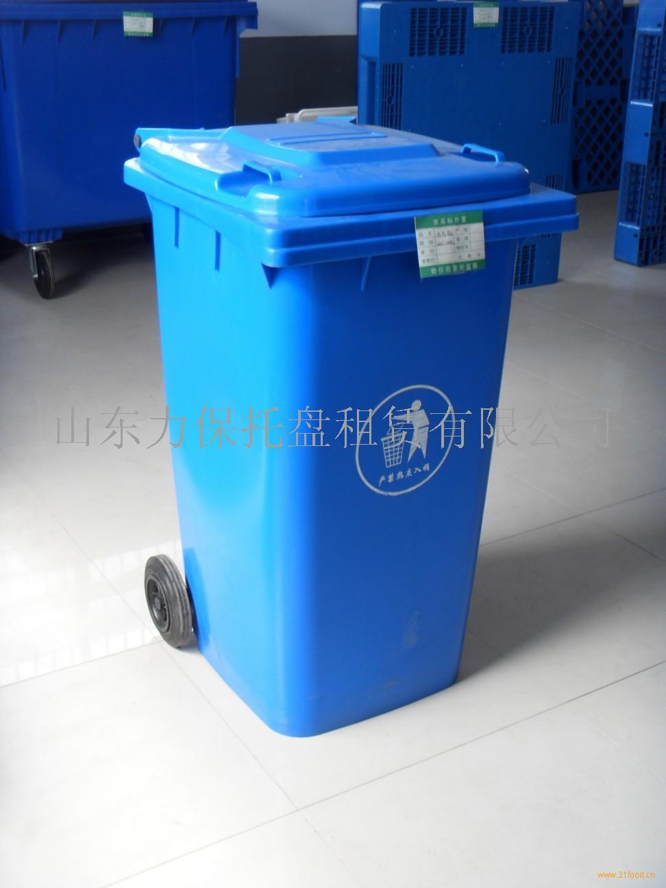 塑料垃圾桶_中国山东济南