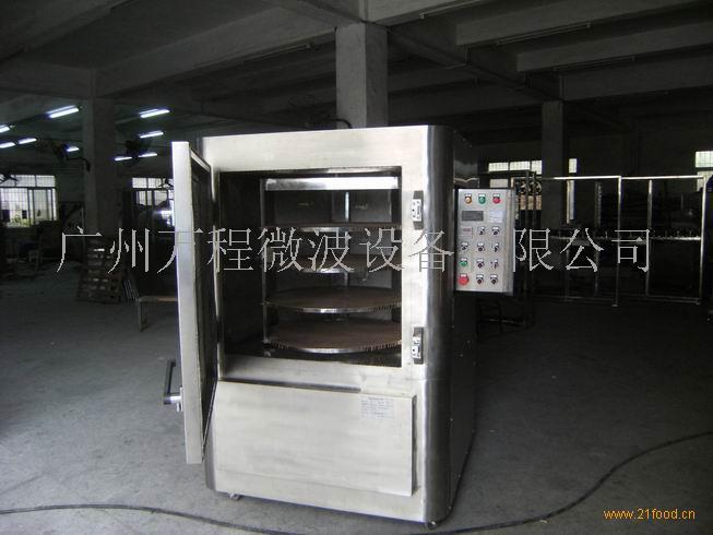 新式微波柜式设备