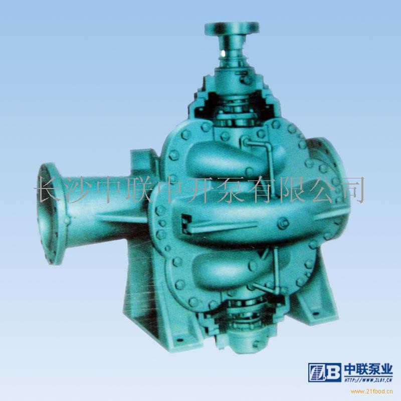 sla型单级双吸立式中开离心清水泵