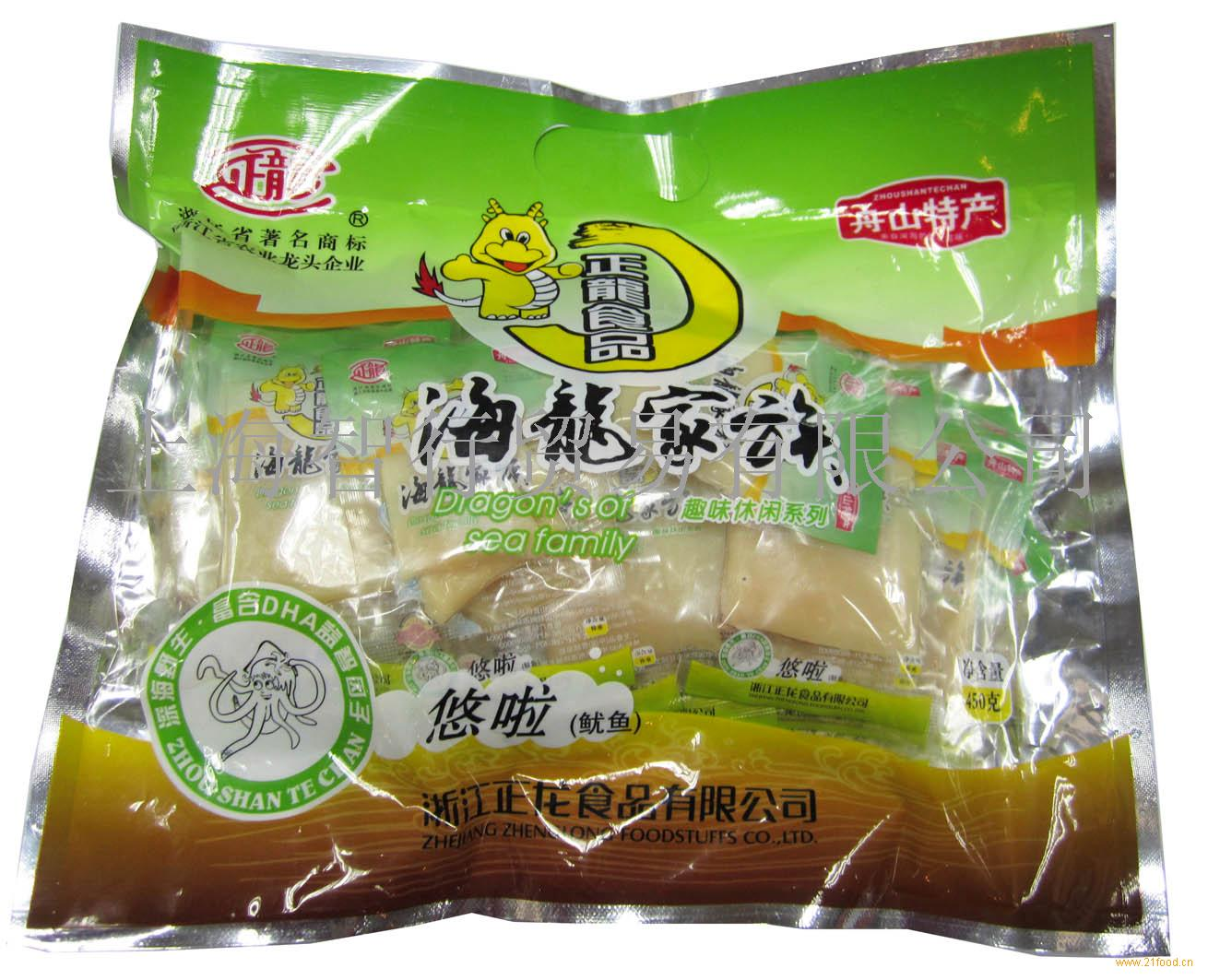 上海智行贸易有限公司是由浙江正龙食品有限公司在上海建立的一个子公司。 本公司继承了母公司所有产品的开发与销售,所经营的海产休闲食品全部先后通过了美国食品卫生注册要求、欧盟食品卫生注册要求、ISO14001环境管理体系认证、ISO9001质量管理体系认证、HACCP认证等。 上海智行贸易有限公司奉行以质量求生存,以信誉求发展的质量方针,严格致立于和谐共赢的交易原则,上海智行贸易有限公司也将秉承和发扬敬业、诚信、求实、创新的企业精神,与社会各界朋友广泛的合作,与时俱进,更创辉煌。
