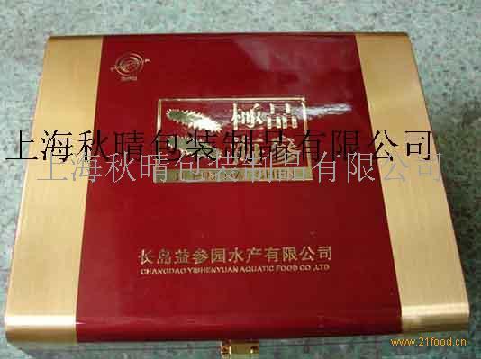 木质海参包装盒_中国上海上海_木质材料类-食品商务网