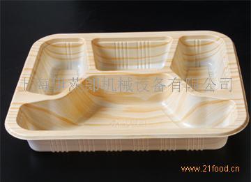 快餐盒_中国上海上海_塑料类-食品商务网