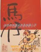 供应香港原装进口奇礼什锦沙琪玛