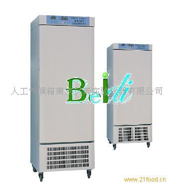 南京低温人工气候箱