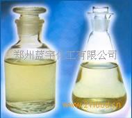 羟甲基甘氨酸钠