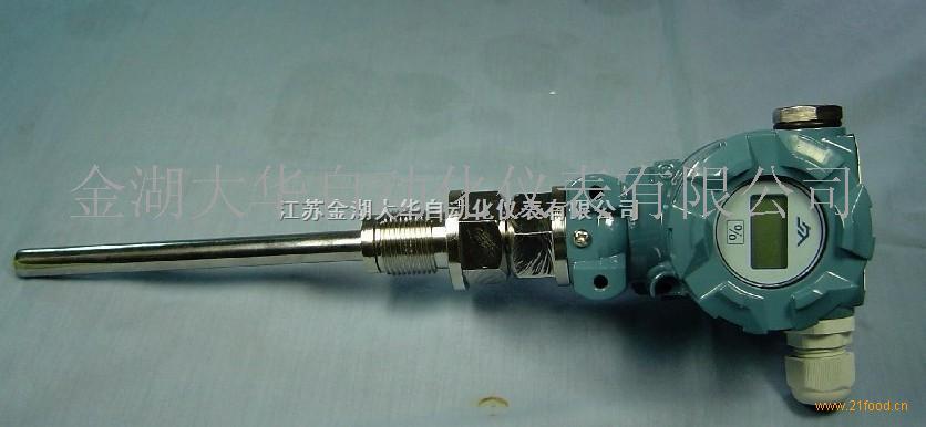 化数显温度变送器_江苏金湖大华自动化仪表有限公司