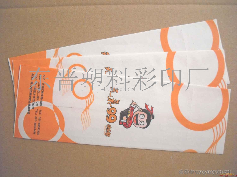 包装 包装设计 购物纸袋 纸袋 1500_1125