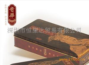 供应香港进口奇华*迷你蛋黄白莲蓉月饼(八个装)