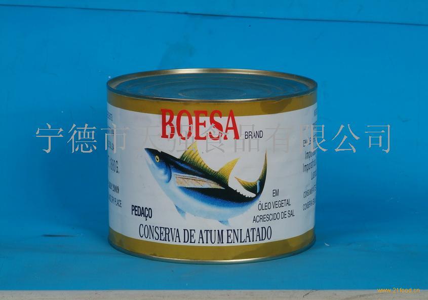 油浸金枪鱼罐头tuna canned