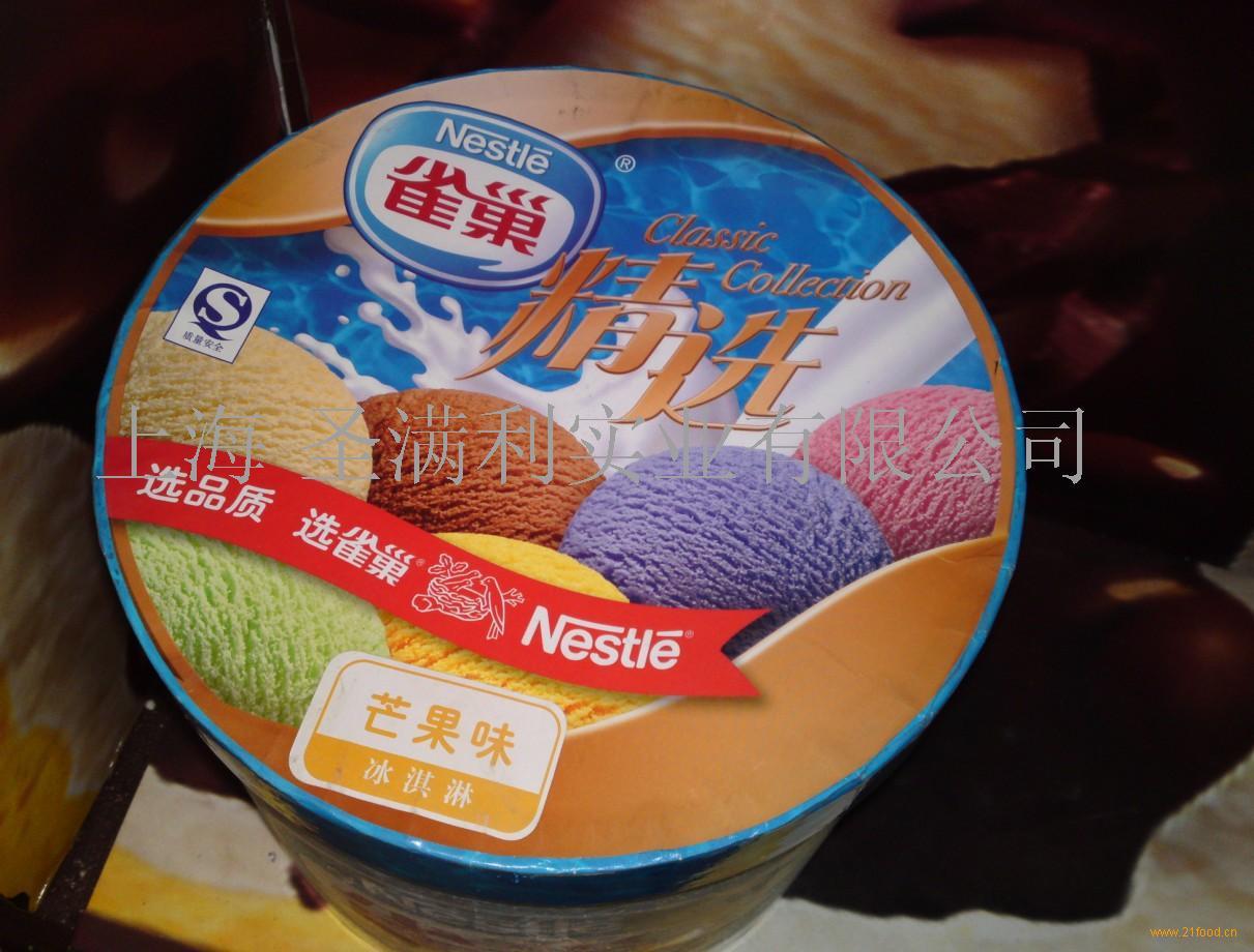 大桶冰淇淋