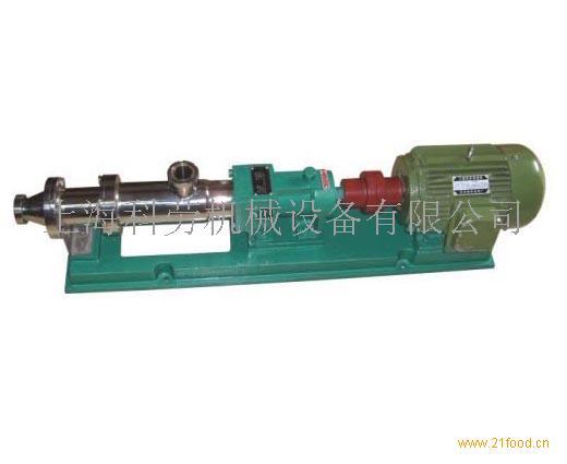 供应浓浆螺杆泵