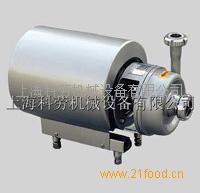 供应卫生级阿法拉伐型离心泵