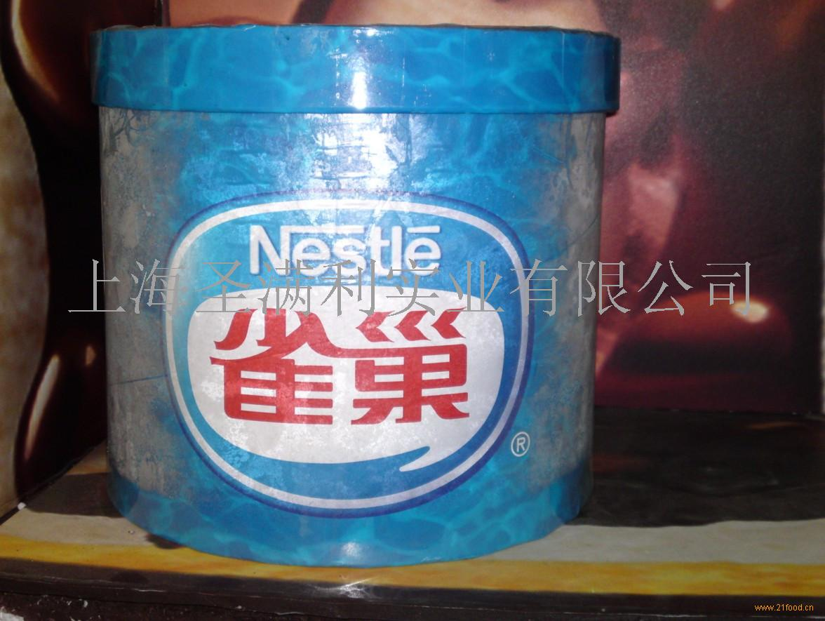 桶装冰淇淋招商