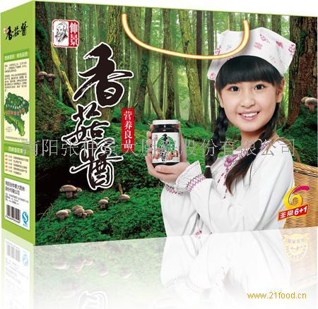仲景香菇酱-4瓶礼品装
