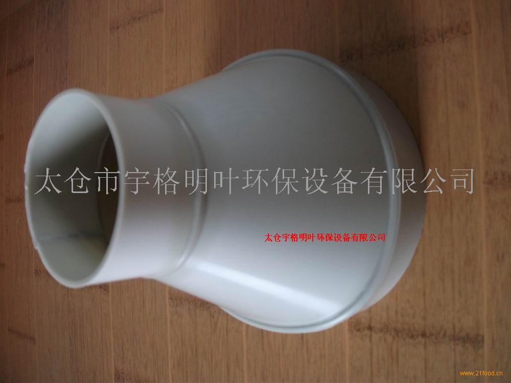 pp/pvc异径接头批发价格 江苏苏州 阀门|管件-食品