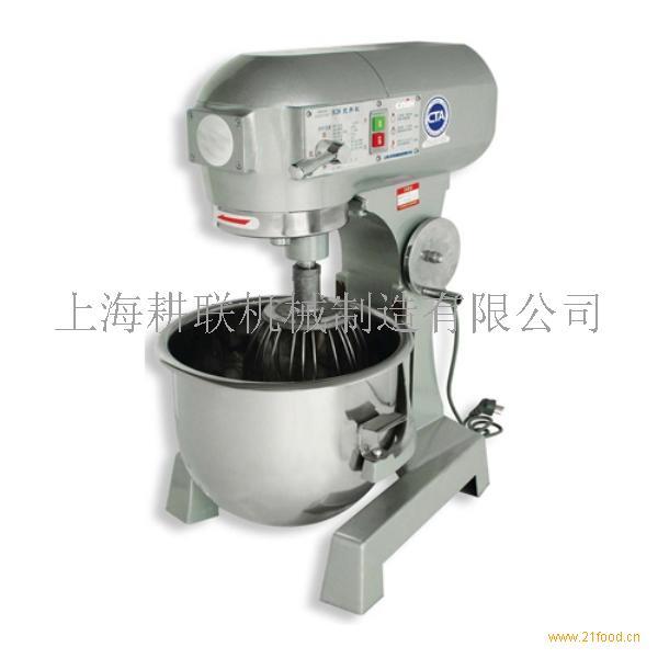 供应食品搅拌机b30-c