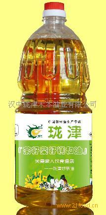 产品区域:中国 陕西汉中 有效期限: 长期有效  汉中珑津木本油业有限
