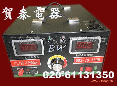供应高精度双核变频捕鱼机