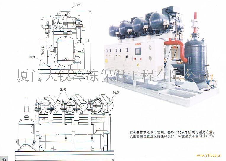 高温螺杆压缩机组