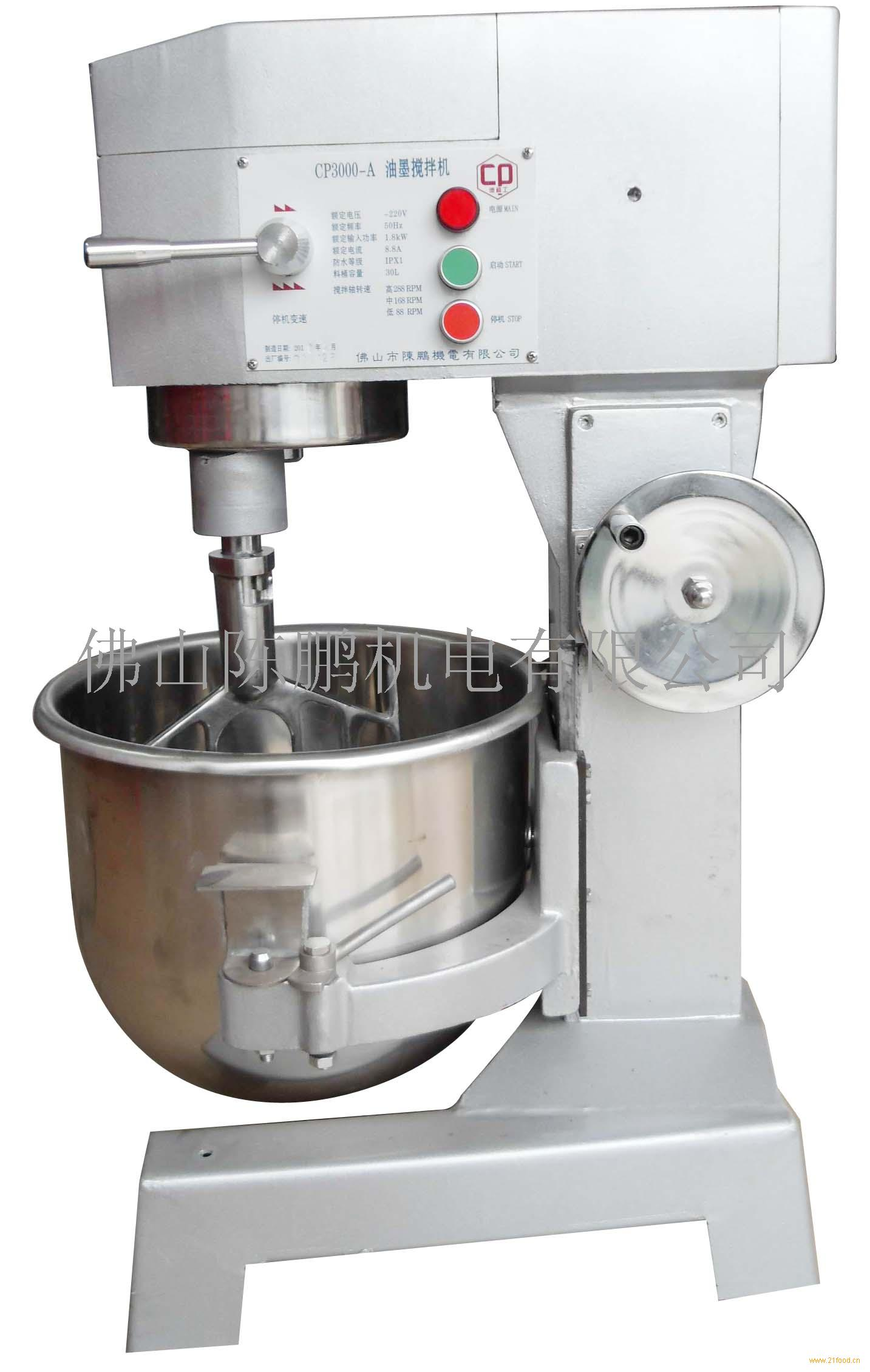 30l食品搅拌机