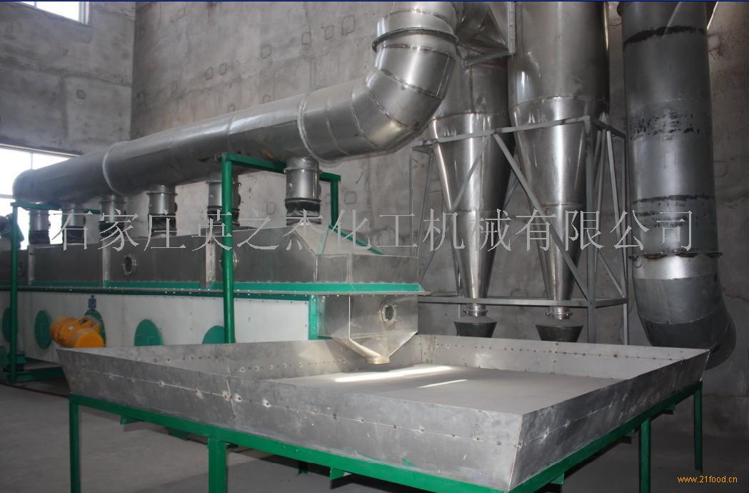 流化床干燥机批发价格 河北石家庄 流化床干燥设备-食品商务网
