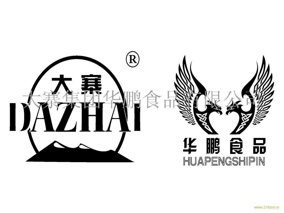 河北银行logo 矢量图