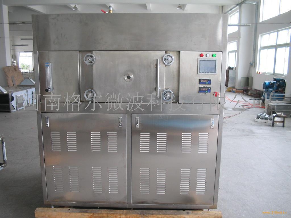 工业微波烘干设备_中国河南周口