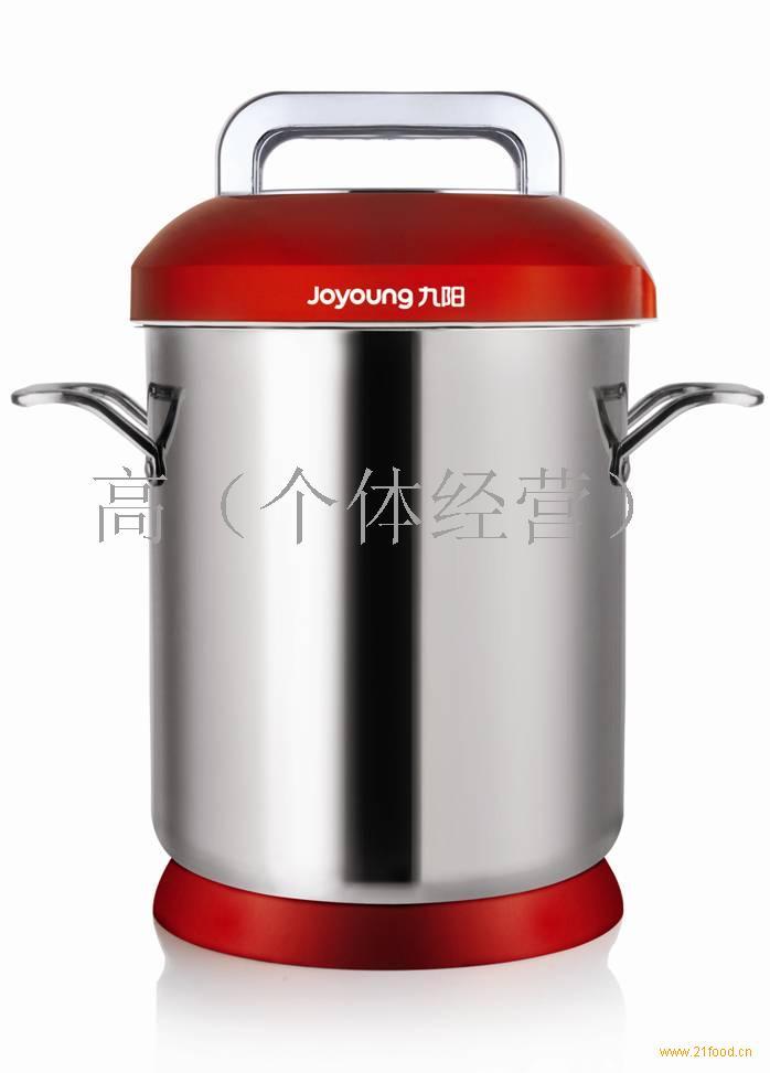 供应九阳豆浆机jydz-17a