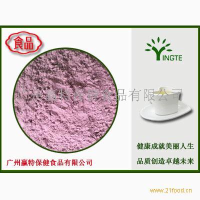 膨化黑米粉(食品级)