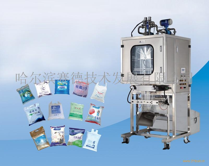 SYB-VII型袋装水全自动包装生产线