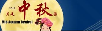 """山东利津曝出""""瘦肉精""""事件 屡禁不止成监管难题"""