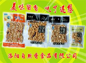 洛阳自然香食品有限公司招商