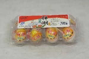 祥湖八枚盒装咸蛋