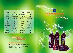 武汉知味斋生物科技有限公司招商