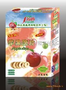 正宁县金牛实业有限责任公司招商