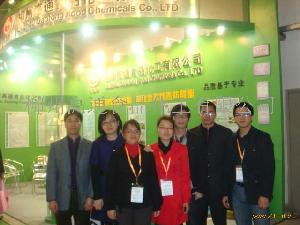 2010年FIC展