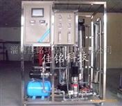 供应实验室水处理设备