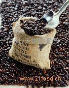 碳烧咖啡豆