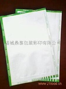 铝箔塑料包装袋