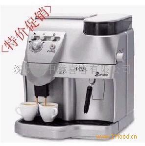 Villa silver 新款全自动咖啡机