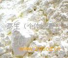 低水分 玉米淀粉