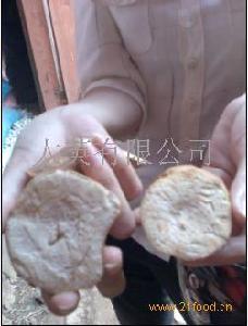 老挝越南木薯干