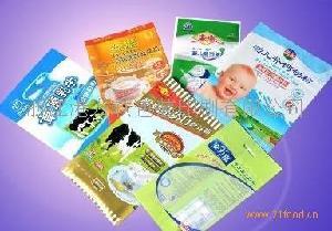 食品塑料软包装袋