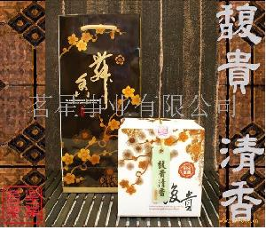 台湾严选高山冻顶乌龙茶礼盒馥贵清香