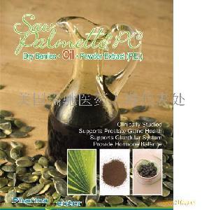 锯棕榈油(锯叶棕油)