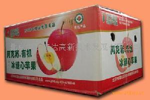 阿克苏有机冰糖心苹果